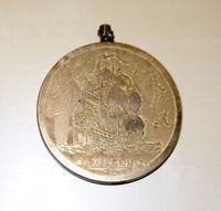 """Памятная медаль """"Херсон"""""""
