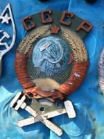 Герб СССР с тепловоза ТГК-608